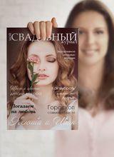Агентство Нижегородская свадьба, фото №5